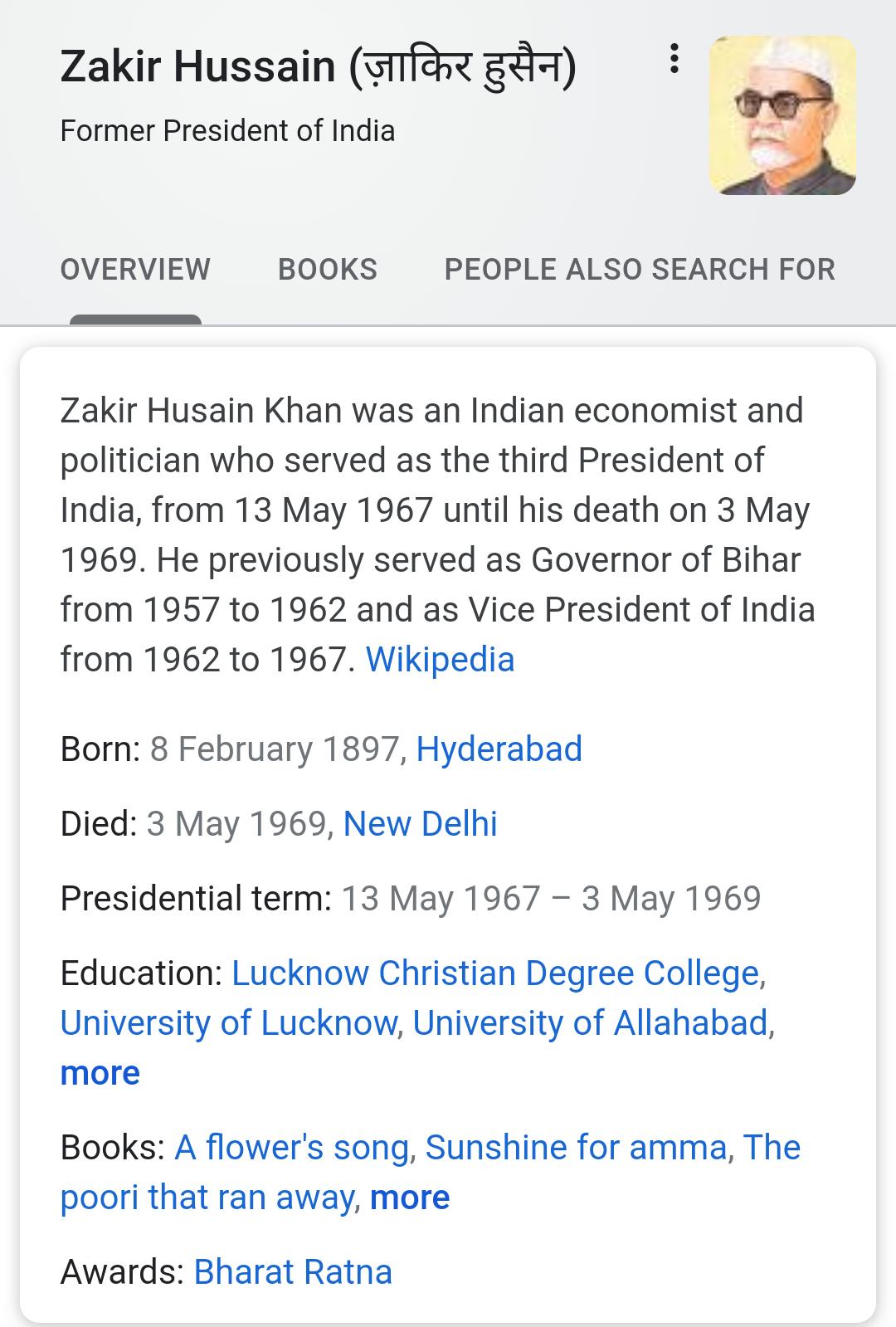 डॉ. जाकिर हुसैन जीवनपरिचय