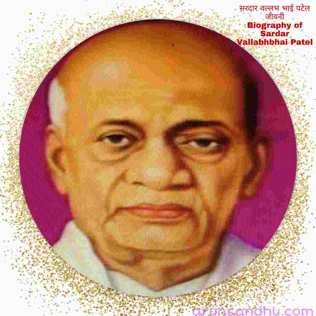 सरदार वल्लभ भाई पटेल जीवनी -Biography of Sardar Vallabhbhai Patel in Hindi , Early Life , Article